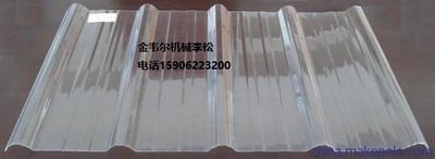 PVC波浪瓦設備